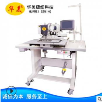 连云港厂家批发新品电脑全自动工业花样缝纫机