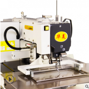 2010安全带宠物带专用可输入花样缝纫机 电脑车 工业缝纫机