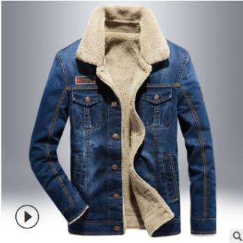 冬季户外加绒加厚牛仔夹克男跨境大码欧美保暖棉衣外套8659