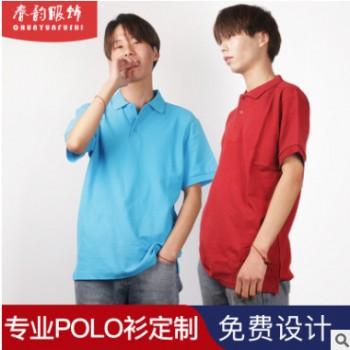 POLO衫240克精梳棉短袖POLO衫多尺寸规格全可定制logoPOLO衫短袖