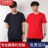 圆领衫200克精梳棉圆领T恤多尺寸颜色全可来图定制logo圆领衫