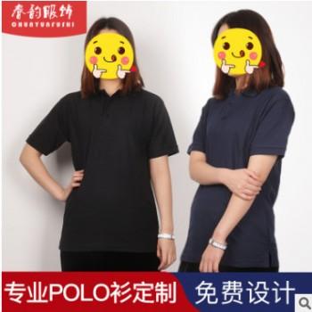 POLO衫240克 文化衫印字翻领广告衫短袖工作服可定制logoPOLO衫