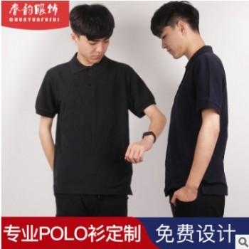 POLO衫220克棉短袖POLO衫多尺寸颜色全可来图定制logoPOLO衫短袖