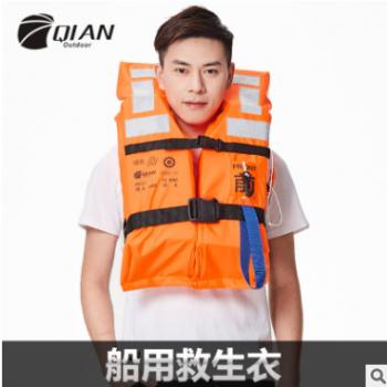 专业成人救生衣加厚大浮力船检标准救援装备儿童游泳浮力救生马甲