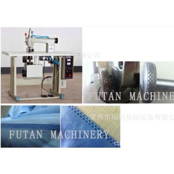 超声波无线缝纫机,超声波无线缝合机,无纺布手术衣缝合机