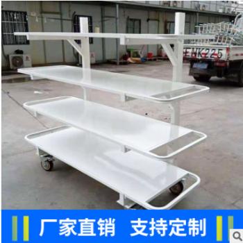 厂家直销 双面单面拆卸式松布车架5层 可定制放布架布料货架
