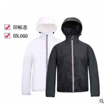 2020春夏户外男款防雨衣防晒透气长袖轻薄尼龙防水衣支持定制