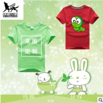 厂家直销圆领短袖幼儿园t恤儿童亲子装定制儿童广告衫定制
