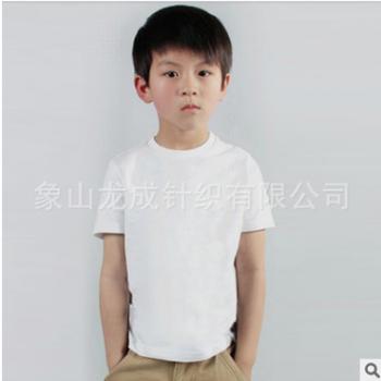 学校儿童纯白色纯棉圆领短袖空白T恤男童女童学生手绘画画