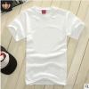 纯白色纯棉圆领短袖空白T恤班服DIY手绘150g文化衫活动广告衫批发