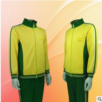 定做新款春秋季初中高中长袖男女款式双层运动服 校服