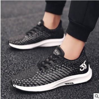 2020年春季新款轻便运动跑步潮鞋韩版百搭休闲鞋男鞋子低帮大码鞋