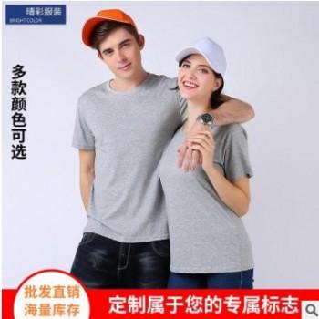 休闲新款2019春季男装品牌LOGO套头短袖时尚都市不连帽领男式T恤
