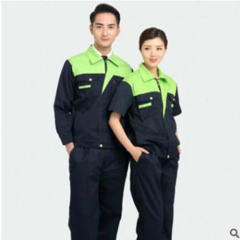 重庆长袖工作服套装劳保服汽修服车间厂服电焊工装耐磨拼色定制