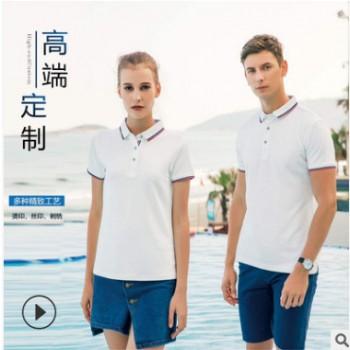 T恤POLO衫短袖定制高尔夫t恤翻领纯色铜氨珠地团建文化衫男女批发