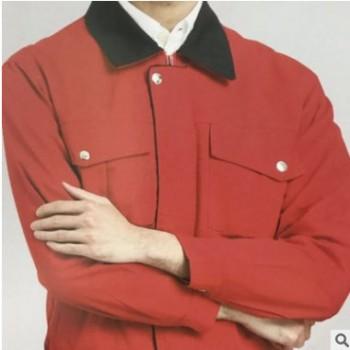 厂家直销春秋季工作服套装男工装定制logo刺绣印花汽修