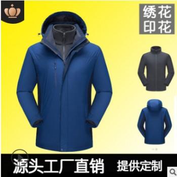工厂直销冲锋衣 软壳抓绒登山滑雪两件套冲锋衣 可定制印LOGO