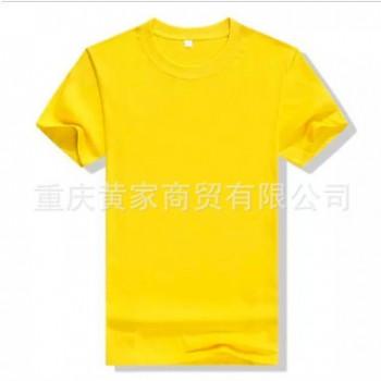 180g纯棉彩色文化衫订做 男式圆领短袖T恤企业送礼品广告logo定制