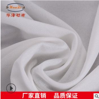 75D白有纺布衬粘合衬加厚弹力衬现货 内衬布鞋材洗衣袋网布