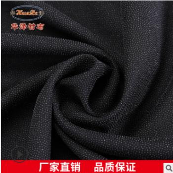 75D黑有纺衬布现货工艺 箱包衬布服装口袋布轻薄里布内衬批发定制