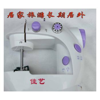 佳艺迷你202电动缝纫机 微型电动缝纫机 便携家用电动缝纫机