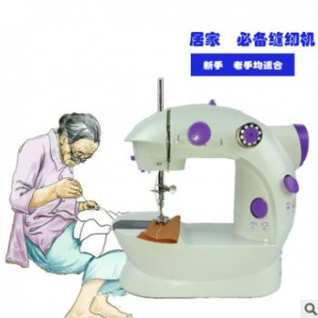 跑江湖展销会家用裁缝机 迷你缝纫机 佳艺电动缝纫机 厂家直销