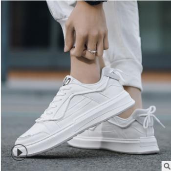 2020新款男鞋 透气休闲板鞋男 低帮男小白鞋 鞋子 男 潮鞋 运动