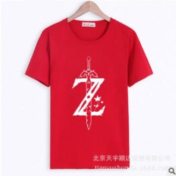 塞尔达传说Zelda荒野之息标志T恤衫男短袖夏装圆领