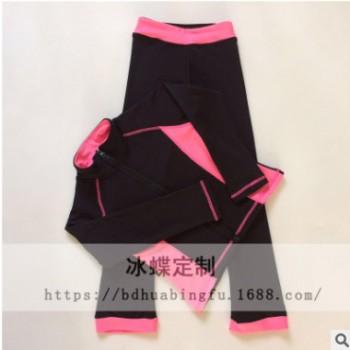 冰蝶定制儿童女士成人花样滑冰训练服套装拉绒布料高弹舒适防水