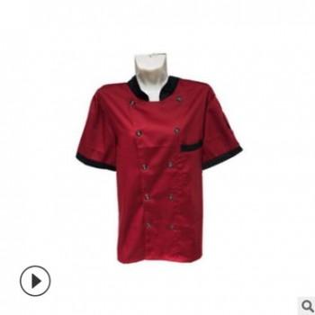 酒店厨房饭店后厨厨师服短袖 男女通用厨师工作服 厨师制服定制