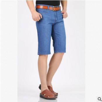 2018夏季新款牛仔裤短裤男潮流男裤男士修身裤子韩版男生五分裤