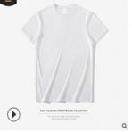 ARTIE男装 高品质纯棉洗水刷毛广告杉文化衫短袖 t恤男定制厂家