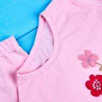 山东省纺织服装行业协会发出倡议书