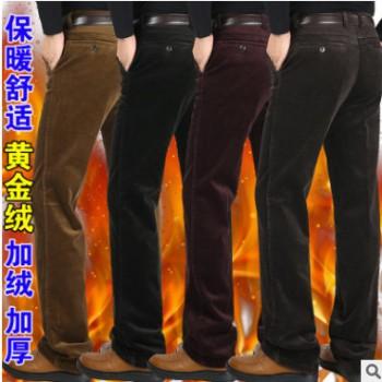 冬季新款男士条绒裤加绒加厚款灯芯绒休闲裤高腰弹力保暖男装长裤