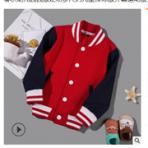 春秋幼儿园园服定制多尺码儿童棒球服外套运动服男女校服班服定做