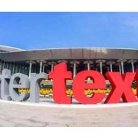 关于2020中国国际纺织面料及辅料(春夏)博览会延期举办的通知