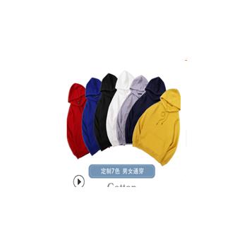 秋季新款纯棉毛圈男女连帽套头卫衣学生班服定制外套印字logo批发