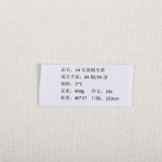 环保现货14安平纹半漂胚布面料定做精梳涤棉坯布帆布袋面料可定制