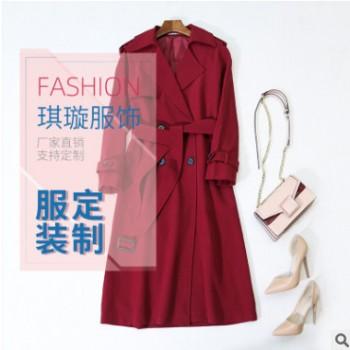 女士风衣定制 厂家直销新款风衣外套长款修身风衣定做风衣批发