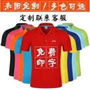 义乌市天赋贸易有限公司