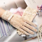 辛集市鸿菲阿尼手套有限公司