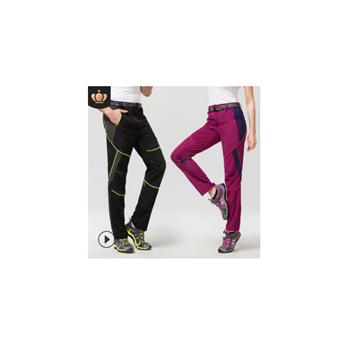 情侣款户外弹力速干裤运动轻薄型速干登山裤透气修身男女运动裤