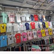 深圳市宝安区福永哥杰斯服装厂