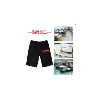 国潮牌毛圈男女士卫衣短沙滩裤5分运动休闲裤服装厂来图加工定制