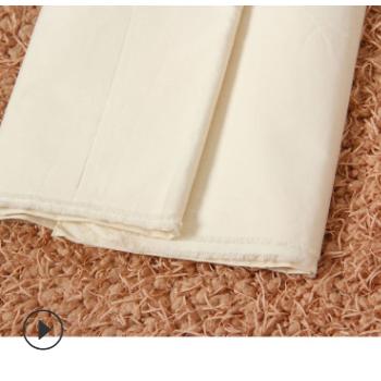 厂家供应80s全棉床上用品坯布漂白布染色布加工面料