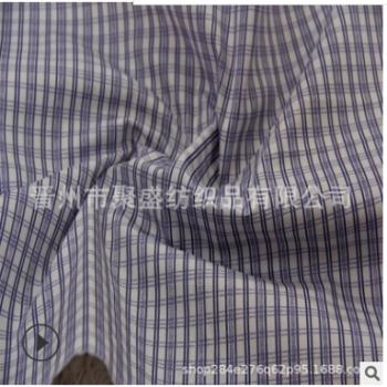 纯棉医生护士服装面料染色印花床单被罩制服面料成品现货
