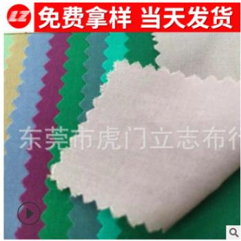 45支人棉 棉绸面料 45支人棉 100*80 平纹人造棉厂家供应