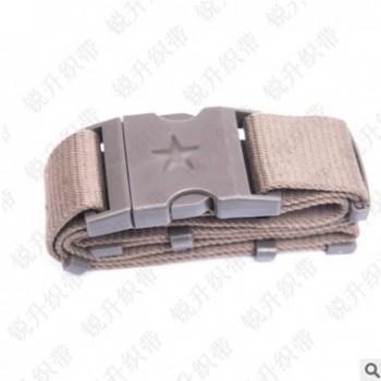 厂家直销 陆军棉编织腰带A 武装作训劳保保安腰带 迷彩战术外腰带