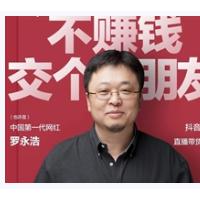 陈景清:服饰潮牌的数字化营销布局