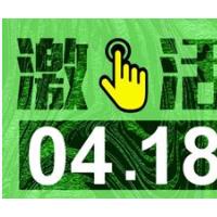 """2020广东服装大会云上系列丨""""直播+电商""""!你要找的深度行业分析都在这里!"""